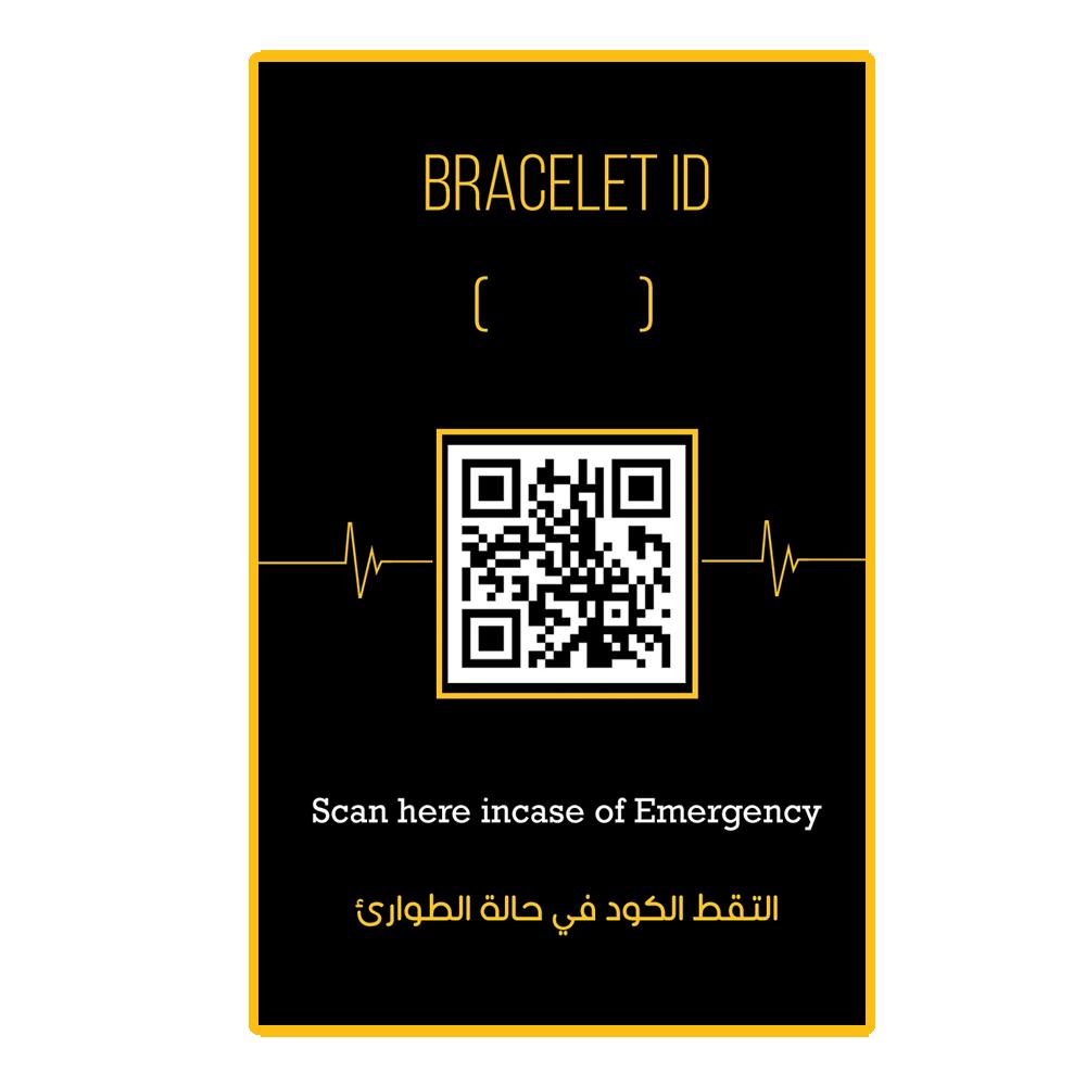 Qrecall ID